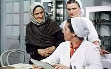 выплата коммунальных услуг медицинским работникам