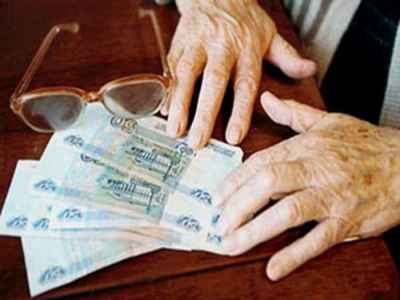 Адрес банка который дает кредит пенсионерам